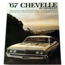 1967 Chevelle Literature, Color Sales Brochure